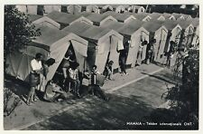 Romania MAMAIA / CONSTANTA Internatioal Camp / Akkordeon * Vintage 50s Photo PC