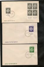 Israel Scott #38-43 1950 3rd Coins Each Issue Individual Tabbed FDC!!!!