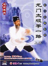 Taoist Qigong Longmen-style Taiji Quan (Dragon Gate Taijiquan) - Li Fajun 2DVDs