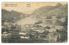 Russian Imperial Town View Crimea Balaklava General View PC