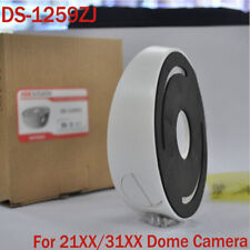 Mini Bracket DS-1259ZJ Ceiling Mounting Bracket for Dome Camera DS-2CD2142FWD-IS