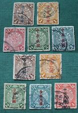 10 Pieces of China Coiling Dragon Stamps FREE Shipping Used 9