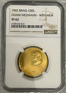 1962 Israel 50L Gold Coin Chaim Weizmann - With Mem NGC  PF 62