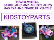 POWER WHEELS BOY JEEP GRAY GREY GAS CAP WITH BLACK BRACKET