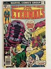 The Eternals #7 | Marvel | 1st App | See Pics