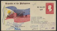 PHILIPPINES US 1975 REVALUE REGISTERED POSTAL COVER W/ CACHET FDC MANILLA TO NY