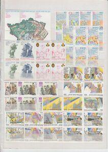 Vatikan Jahrgang 1986, komplette postfrische 4er Block Sammlung