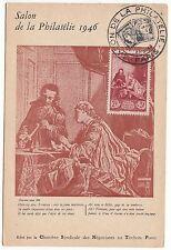 CARTE MAXIMUM TIMBRE FRANCE N° 753 LE CACHET DE CIRE SALON PHILATELIE 1946