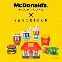 McDonald's x nanoblock Food Icons | Happy Meal Toys Sealed New