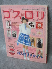 GOTH LOLI 2 w/Pattern SEWING Art Fashion Design Book Gothic Lolita 61*