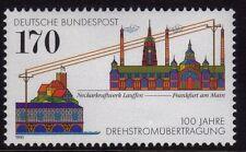 Germany 1991 Alternating Current SG 2411 MNH