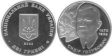 UCRANIA: 2 hryven 2008 Politico SYDIR GOLUVOVICH