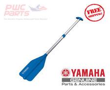 """Yamaha Telescoping Paddle Kayak Canoe Safety 20""""- 45"""" P-1 P1 Mar-Dlxpa-Dl-42"""