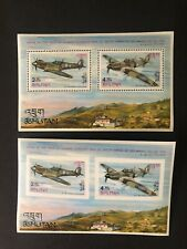 Bhutan perf & imperf mnh stamp sheets - Military planes