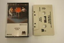 Azymuth - Flame Cassette 1984 on Milestone Records