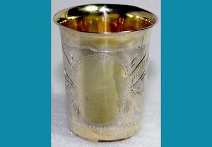 "RUSSIAN  BEAKER / KIDDUSH CUP 84 silver 2 1/4"" probably Toula (ТУЛА) no mono"