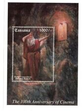 Tanzania 1995 - Bible Stories Stamps - The Ten Commandments - S/S MNH