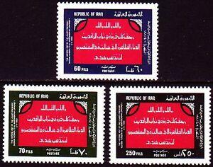 Irak Iraq 1985 ** Mi.1240/42 Al-Mustansiriya-Universität University