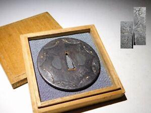SIGNED 85mm Large KATANA TSUBA Symbolic pattern Japan Original Edo Sword Antique