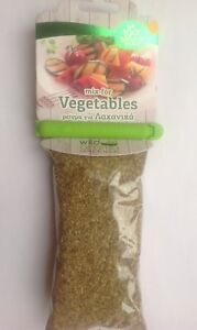HERB MIX FOR VEGETABLES 100% Natural Product