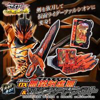 NEW Bandai Kamen Rider Saber DX Mumeiken Kyomu & Haken Bladriver Falchion Japan