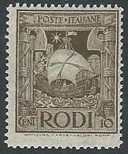 1932 EGEO PITTORICA 10 CENT MH * - K126