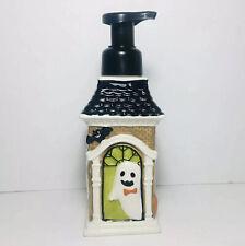 Bath & Body Works HALLOWEEN Haunted House Ceramic Foaming Hand Soap Dispenser