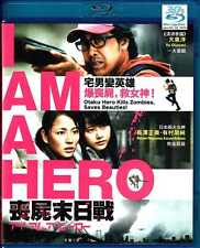 I Am a Hero (Blu ray) (2016) Shinsuke Sato Japan Zombie Horror English Subtitle