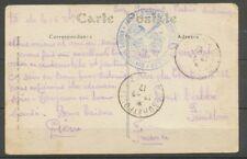 Armée d'Orient/Groupe Robillard, Cachet orné bleu 1917, Salonique X1175