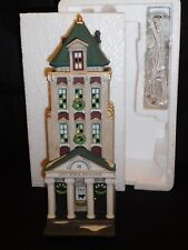 BROKERAGE HOUSE - DEPARTMENT 56 - CHRISTMAS IN THE CITY NO. 58815 - MINT/NEW