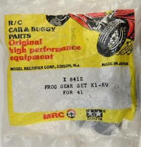 MRC MT Series Clutch Disc and Clutch Hub B Set MRC9456006