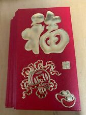 "Chinese New Year Red Pocket Envelope 30pcs - word ""Blessings"" in Chinese"