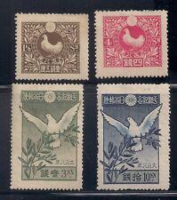 Japan 1919 Sc # 155-58 Mlh (47375)