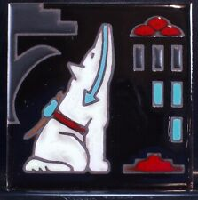 """Teissedre Designs Inc Tile Howling Wolf Handcrafted Ceramic Art Tile Usa 4""""x 4"""""""