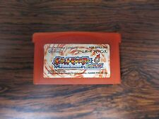 Game Boy Advance Pokemon Fire Red - Japanese Import Free shipping from japan