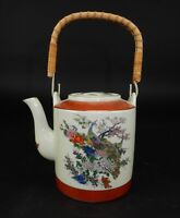 Japanese Hand Painted  Satsuma Teapot  6.5 inches