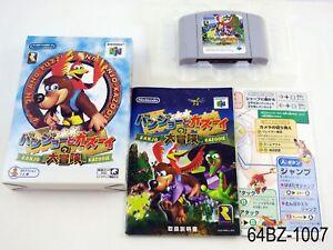 Complete Banjo to Kazooie 1 Nintendo 64 Japanese Import N64 Daibouken US Seller