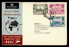DR WHO 1953 BURMA FIRST FLIGHT BOAC RANGOON TO MANILA PHILIPPINES  f68672