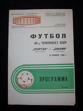 Orig.PRG   1.Liga UdSSR  1985/86   SPARTAK MOSKAU - DINAMO MINSK  !!  SELTEN