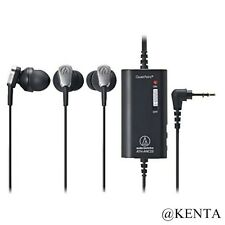 Audio Technica ATH-ANC23BK QuietPoint Active Noise-Cancelling In-Ear Headphones
