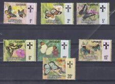 Malaysia Sarawak 1971 serie corrente farfalle 220-26 MHN