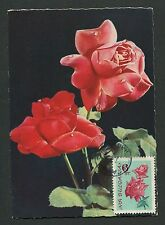 BULGARIA MK 1964 FLORA ROSEN ROSE ROSES MAXIMUMKARTE CARTE MAXIMUM CARD MC d6322