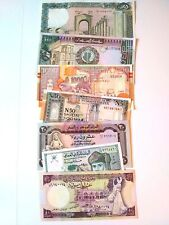 BANK NOTE UNC MIX AFRICA & Middle East 1986 - 1995 LOT of 7  from bundle