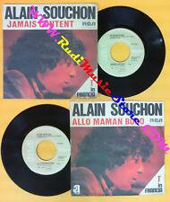 LP 45 7'' ALAIN SOUCHON Jamais content Allo maman bobo 1978 italy no cd mc dvd