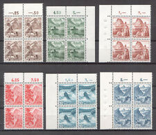 1948 ZNr. 285–290  (Mi 500–505) Viererblocks**
