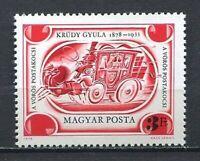 32029) Hungary 1978 MNH Gyula Krudy - 1v. Scott #2549
