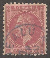 KAPPYSSTAMPS S1818 ROMANIA SC # 69 VERY FINE CATALOG=$5