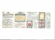 Final Fantasy VIII 8 Triple Triad CARD RULE BOOKLET - NOW VERY RARE