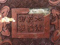 🔥 RARE Estate Antique Asian Chinese Qing Cinnabar Scholar Box - Qianlong Mark
