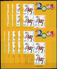 10x China PRC 2014-1 Year of the Horse Jahr des Pferdes Neujahr Block 198 MNH